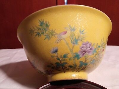 Chinese Yellow Ground Famille Rose & Sgraffito pattern and YongZheng Mark