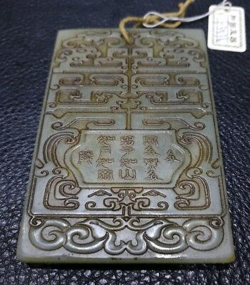 Chinese Exquisite hand-carved Beast and poetry carving Hetian jade Pendant