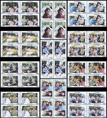 Cambodian Red Cross -BLOCK OF 4- (MNH)