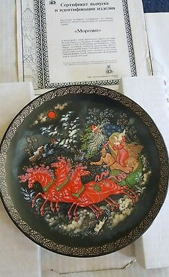 """Vintage Russian Legends 1990 Plate Titled """"Morozko"""" by Tianex"""