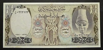 Syrie - 500 Pounds - 1958