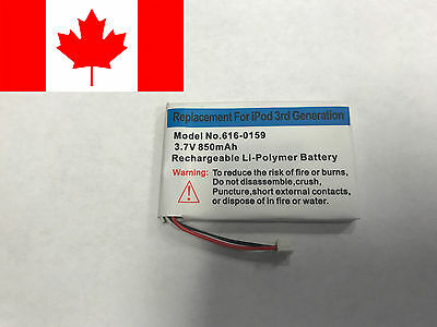 Battery FOR Apple 3rd Generation iPod 616-0159