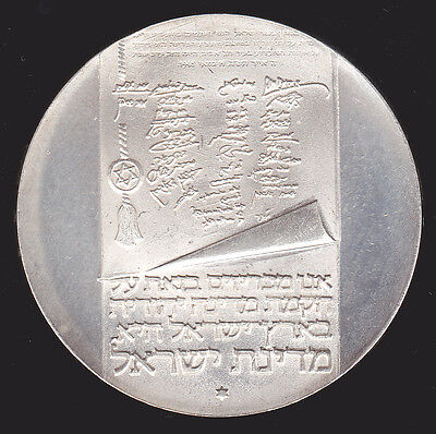 Israel 1973 10 Lirot Proof .900 Silver Israeli coin 25 Anniversary Independence