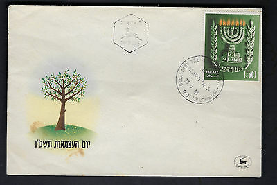 Israel 1955 Independence Day Menora FDC Tel Aviv - Yafo cover Judaica