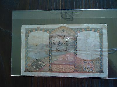 1949 Syria One 1 Livre Note Paper Money Une Livere Syrienne Condition Good