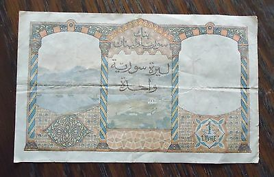 1949 Syria One/1 Livre Note/paper Money Une Livere Syrienne. Condition: Good