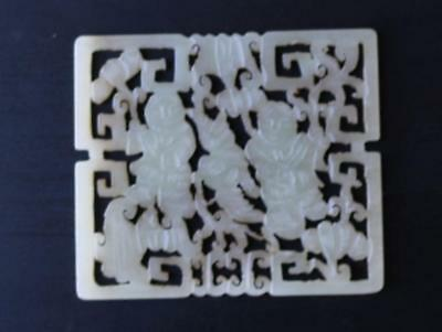 Rare Fine Chinese He Tian Carved Jade Pendant