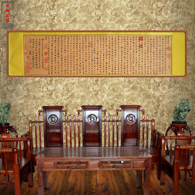Traditional Chinese Painting Scroll Antique Calligraphy Collection Gift Decor