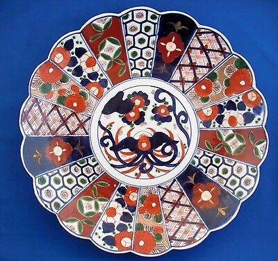 Antique Japanese Imari Porcelain 12 Inch Scallop Edge Charger Plate Circa 1860