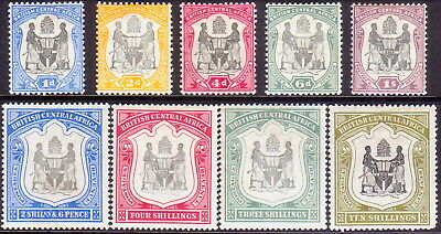 1897-1900 BRITISH CENTRAL AFRICA SG #43-50 set to 10sh MH OG CV £900+