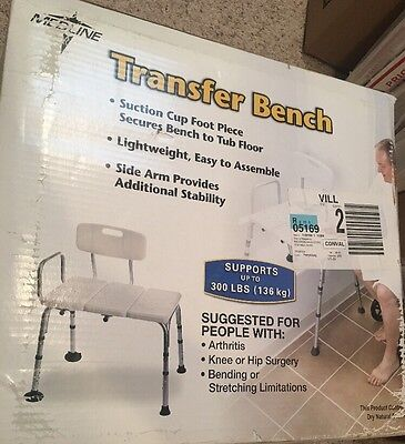 Medline Transfer Bench NEW NIB Medical Equipment Lightweight 300 Pounds Lbs