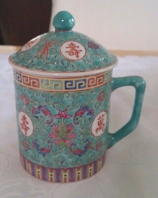 Beautiful Vintage Turquoise Tea Coffee Mug/Cup With Lid Made In China