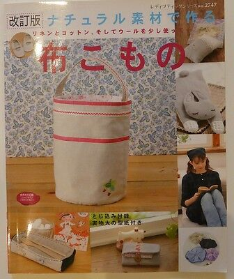 Japanese Sewing Pattern Book with Patterns - Like New
