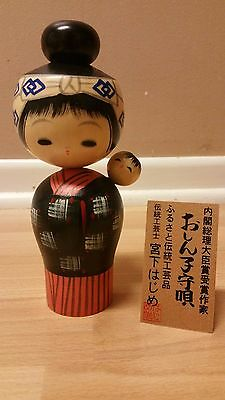 Vintage Japanese Kokeshi Traditional Wood Figurine Doll Mother with Child