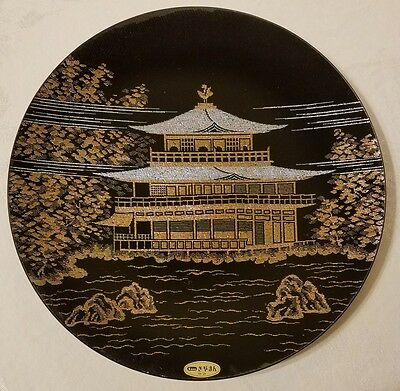 Large Vintage Japanese Glass over Gold embroidery Plate