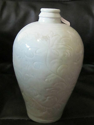 Chinese Porcelain Qingbai Celadon Meiping Vase Song Dynasty 1127 - 1279