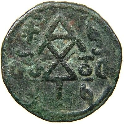 "GEORGIA, TAMAR, 1184-1213, w/ David Soslan, Dirham, ""Champion of the Messiah""."