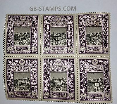 TURKEY 1916 BLOCK of 6  - Old General Post Office - Constantinople M.U.H. 100yrs