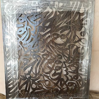 Wooden Arabic Calligraphy Wall Art Islamic Fretwork Panel Moroccan Decor Carved