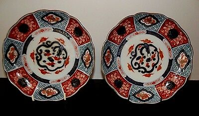 PAIR 19c JAPANESE IMARI SCALLOPED EDGE ENAMELED PLATES  MEIJI PERIOD. DRAGON