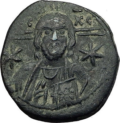 MICHAEL VII Ducas 1071AD JESUS CHRIST Follis LARGE Ancient Byzantine Coin i63505