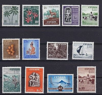 Ceylon 1951 set Mint
