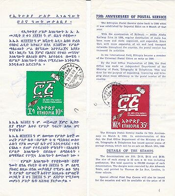Ethiopia 2 part of folders Postal service 1969