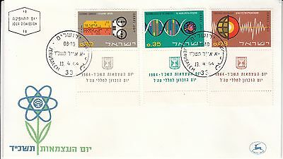Israel FDC 1964 science