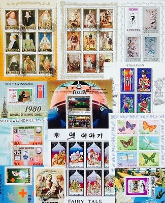 Sammlung Collection Lot Over 110 Block Sheet Used Sport Flora Fauna Painting