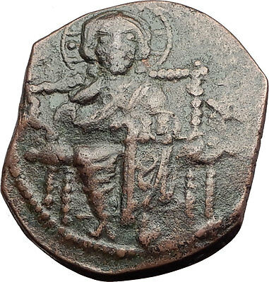 JESUS CHRIST Class D Anonymous Ancient 1042AD Byzantine Follis Coin Rare  i63474