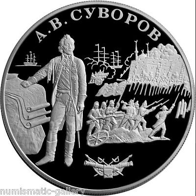 RUSSIA 25 ROUBLES 2000 PF Silver 5 Oz. A.SUVOROV Outstanding Military Commanders