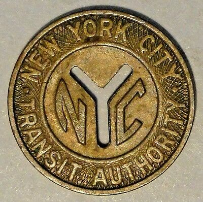 Token ,New York City Transit Authority Good for One Fare. N17
