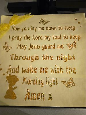 BEDTIME PRAYER CUSHION, lemon + gold children's bedroom nursery