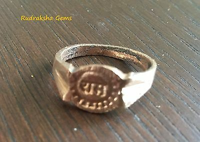 Sri Ram Ring Copper Hindu Lord Rama Ring Arthritis Stamped Arthritic  Healing
