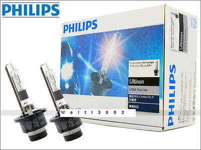 Original PHILIPS 6700K Flash Star Ultinon  D2R HID Xenon Brenner 85126FS 35W 85V