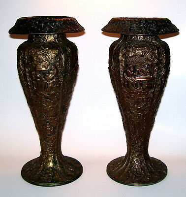 2 Antique Silver Plate Copper Dutch Revival Vases Urns Metal Memorial Embossed
