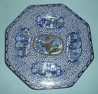 Adams Pottery Tunstall Blue & White Chinoiserie Chinese Style Plate-c.1920`s