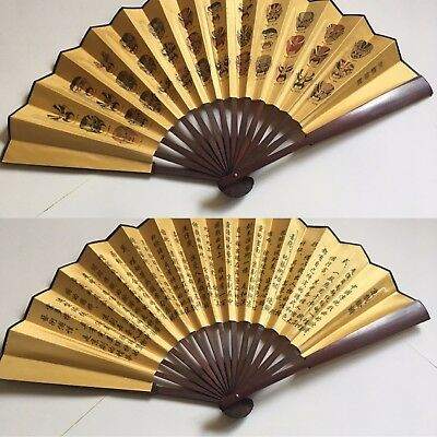 "VINTAGE CHINESE SILK & WOOD FOLDING HAND FAN 13"" HT Home Decor"