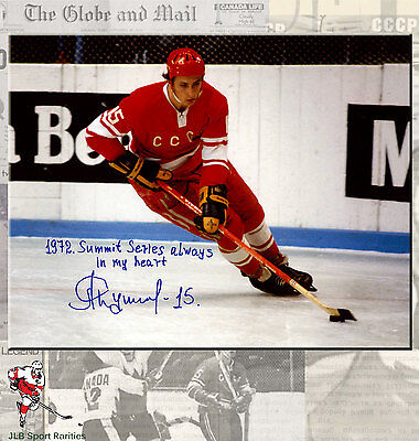Alexander Yakushev Team CCCP 1972 Summit Series Special Autographed 11x14 Photo