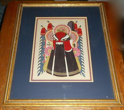 Vintage Chinese Original Painting on Hand Cut Paper Framed #2