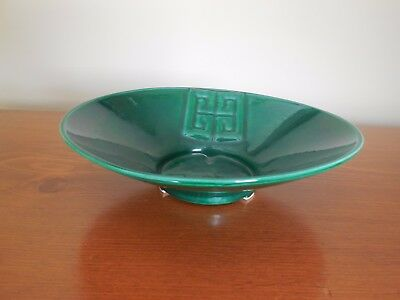 Claire Lerner California Pottery (1949) Bowl - 9 1/2 inch