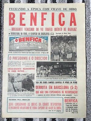 1973 BENFICA v RED STAR BELGRADE / BENFICA v MALAGA (Trofeo Iberico Tournament)