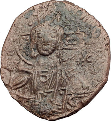JESUS CHRIST Class B Anonymous Ancient 1028AD Byzantine Follis Coin CROSS i63591