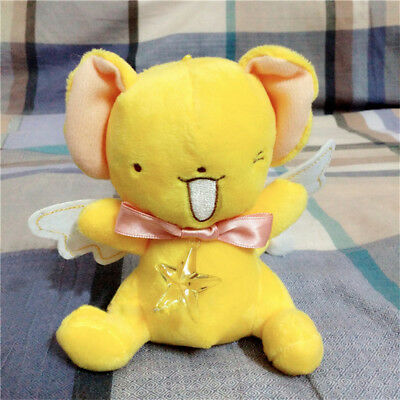 Card Captor Sakura 20th Anniversary Kero Keroberos Plush Stuffed Doll Gift Toy