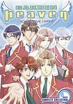 Gakuen Heaven Series Complete Collection New 4 DVD Anime Set Vol 1 2 3 4