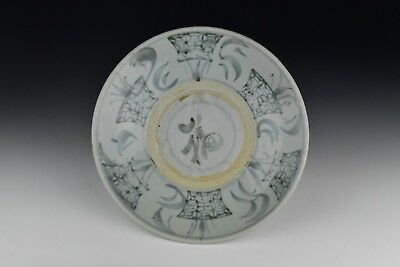 Antique Ming Dynasty Chinese Porcelain Ceramic Charger Plate Shallow Bowl