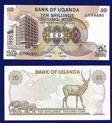Uganda 10 Shillings 1979 Pic11B Uncirculated