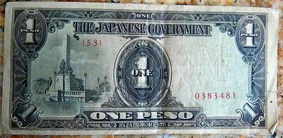 Japanese Government 1 One Peso Military Currency - ser#, Watermark