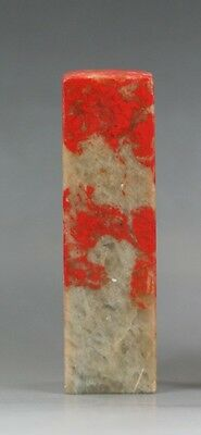 Chinese Chicken-Blood Seal Stone