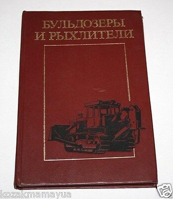 Vintage Soviet Book Bulldozers And Rippers 1987